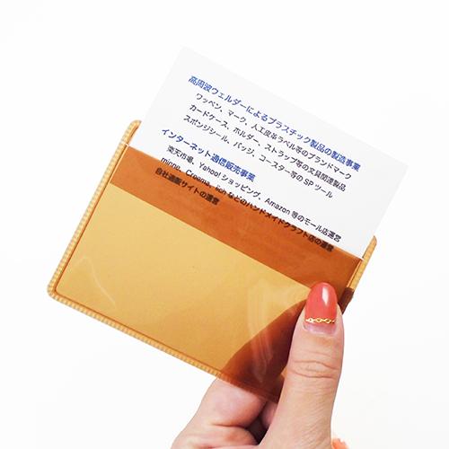 カード挿入口