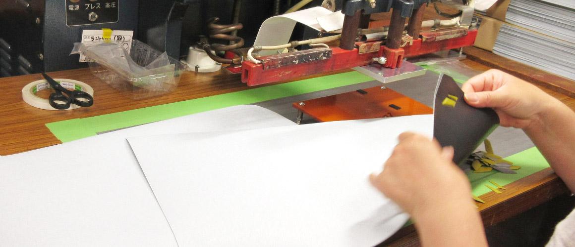高周波ウェルダー加工のホークアイ社内画像04